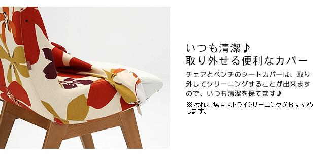 ダイニングセット_ポップな可愛さに会話もはずむ木製ダイニングベンチセット09