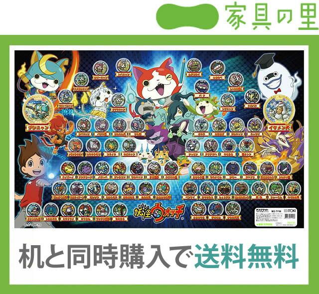学習机・チェア・ライト デスクマット・カ-ペット