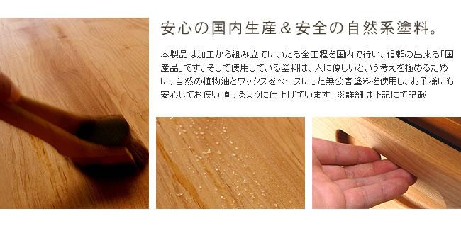 木のぬくもりがあり使いやすい学習机_08