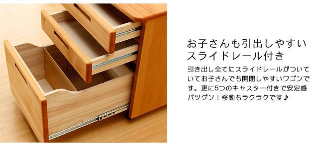 木のぬくもりと充実した機能の学習机_03