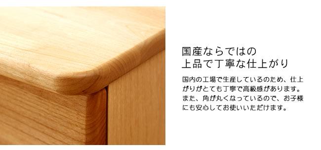 木のぬくもりと充実した機能の学習机_05