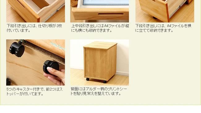 木のぬくもりと充実した機能の学習机_07