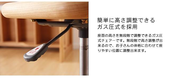 学習イス_堀田_ダックチェアリーフオムス_05