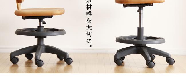 学習イス_堀田_ダックチェアリーフオムス_10