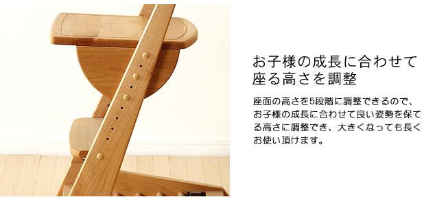 学習イス_堀田_ダックチェア102_05