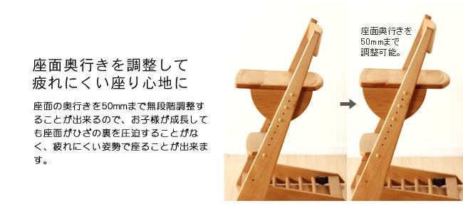 学習イス_堀田_ダックチェア102_06
