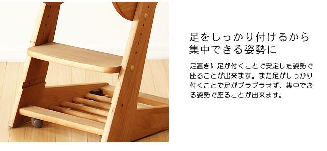 学習イス_堀田_ダックチェア102_07