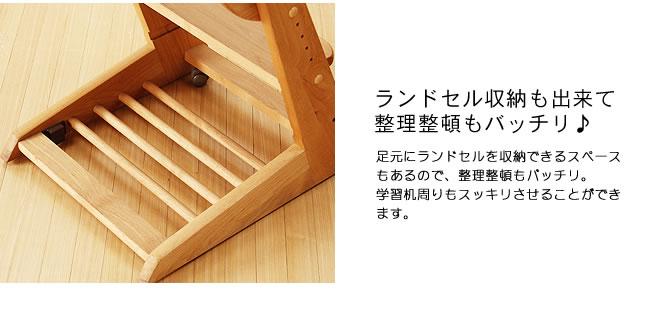 学習イス_堀田_ダックチェア102_09