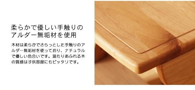 学習イス_堀田_ダックチェア102_14