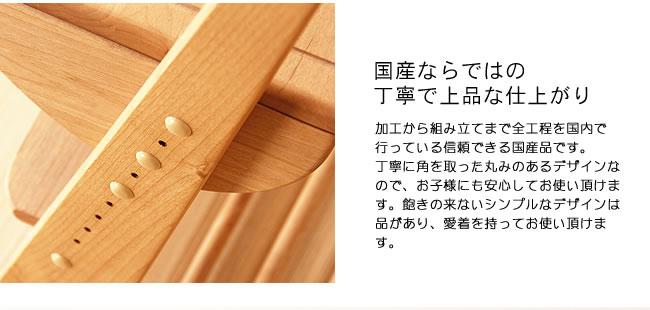 学習イス_堀田_ダックチェア102_15