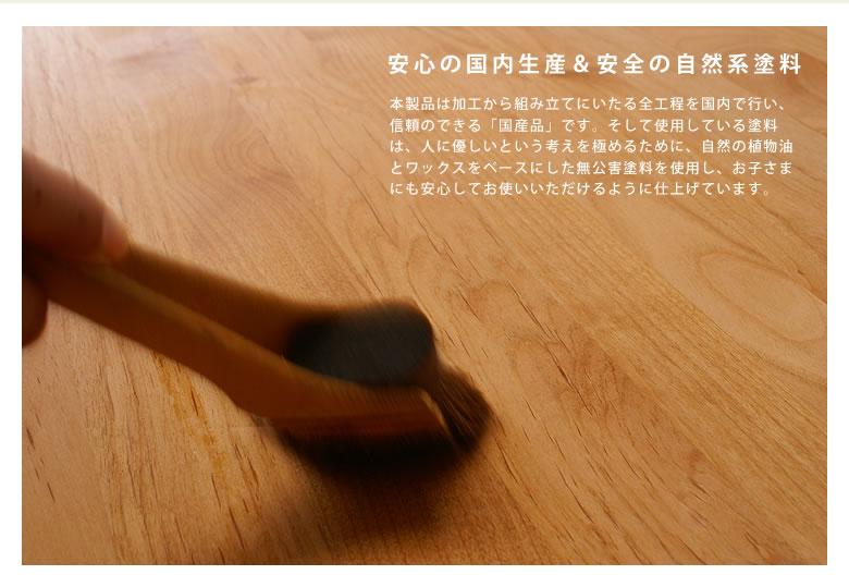 すっきりデザインの学習机シリーズ_06