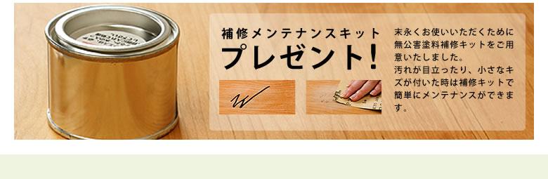 小さめで可愛いデザインの学習机シリーズ_08