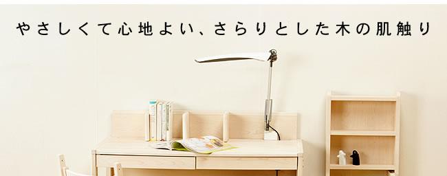 白くてカワイイ♪エコ塗装デスク_05