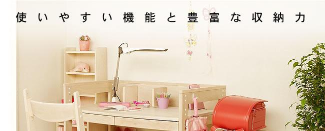 白くてカワイイ♪エコ塗装デスク_09