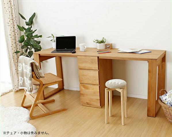 学習机・チェア・ライト 書斎机