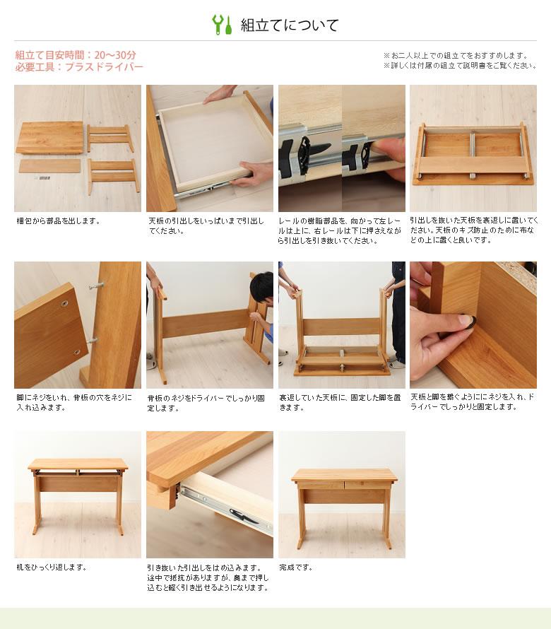 リビングにも馴染みやすいシンプルデザインの学習机_09
