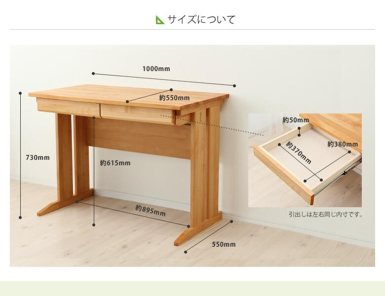 リビングにも馴染みやすいシンプルデザインの学習机_10