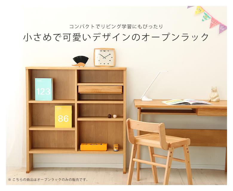 小さめで可愛いデザインの学習机シリーズ_00