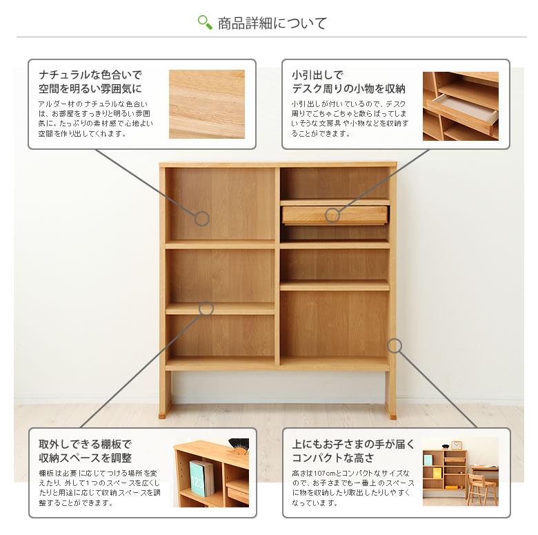 小さめで可愛いデザインの学習机シリーズ_04