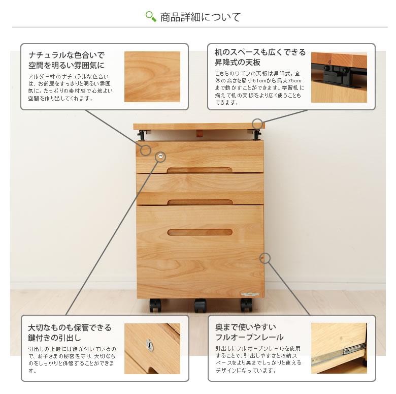 すっきりデザインの学習机シリーズ_04