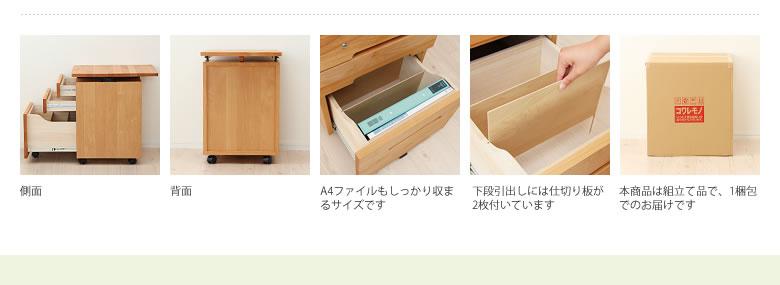 すっきりデザインの学習机シリーズ_05