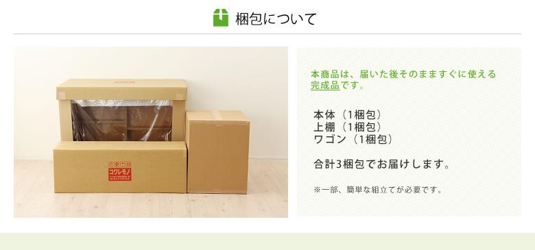 すっきりデザインの学習机シリーズ_08-2