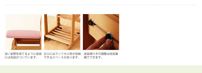 使いやすいデザインの木製学習いす_05