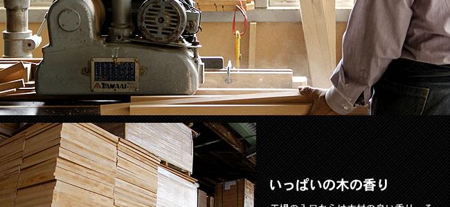 学習机工場_02