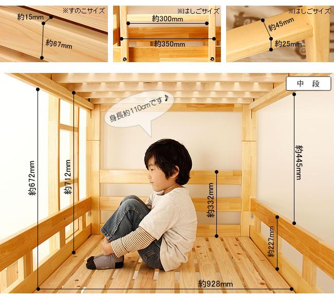 コンパクトで頑丈な三段ベッド05