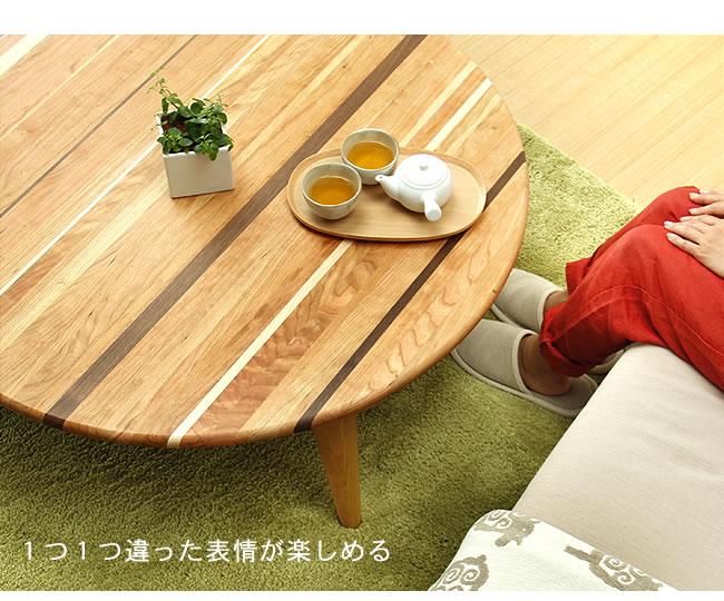 ちゃぶ台_3つの材を使った木製ちゃぶ台100cm丸_02