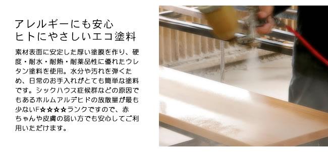 ちゃぶ台_3つの材を使った木製ちゃぶ台100cm丸_08