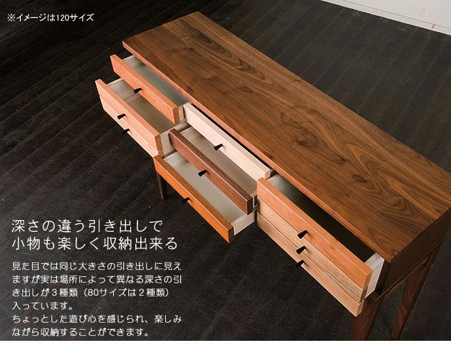 チェスト・タンス_【国産】お部屋を華やかな空気に変えてくれる印象的なコンソールテーブル(幅80cm)_05