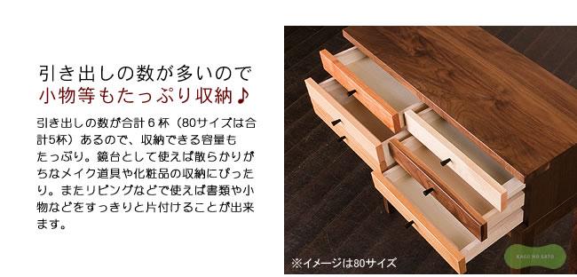 チェスト・タンス_【国産】お部屋を華やかな空気に変えてくれる印象的なコンソールテーブル(幅80cm)_06