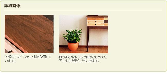 チェスト・タンス_【国産】お部屋を華やかな空気に変えてくれる印象的なコンソールテーブル(幅80cm)_10