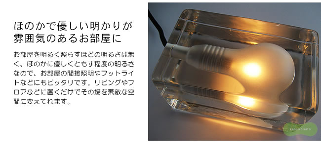 照明_デザインハウスストックホルム_ブロックランプ_05