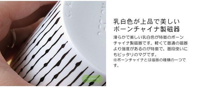 マグカップ_デザインハウスストックホルム_bonomagsハンドル付_07