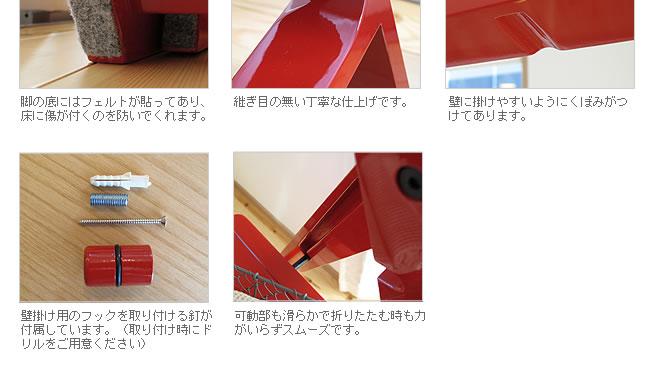 脚立_デザインハウスストックホルム_step_14