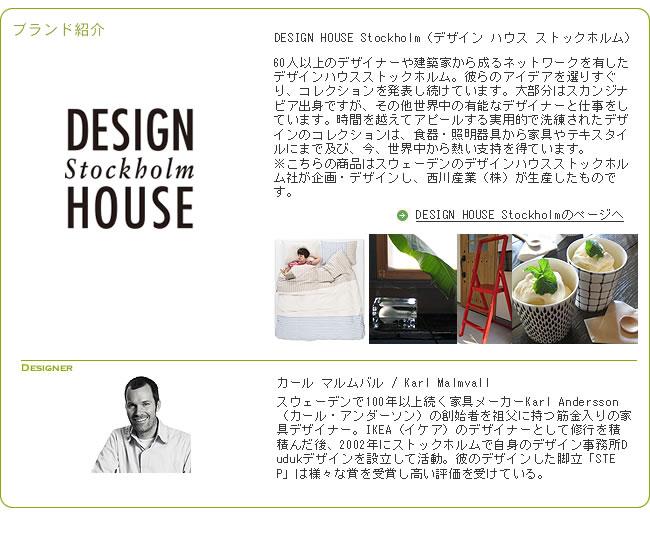 designer-カール マルムバル