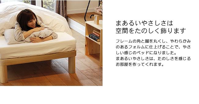 角丸のすのこベッド_桐材_06