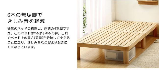 角丸のすのこベッド_桐材_13