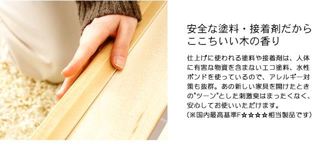 角丸のすのこベッド_桐材_14