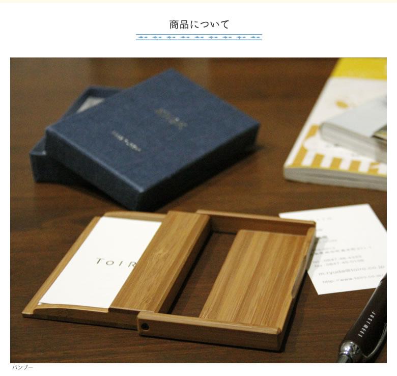 木製名刺ケース_06