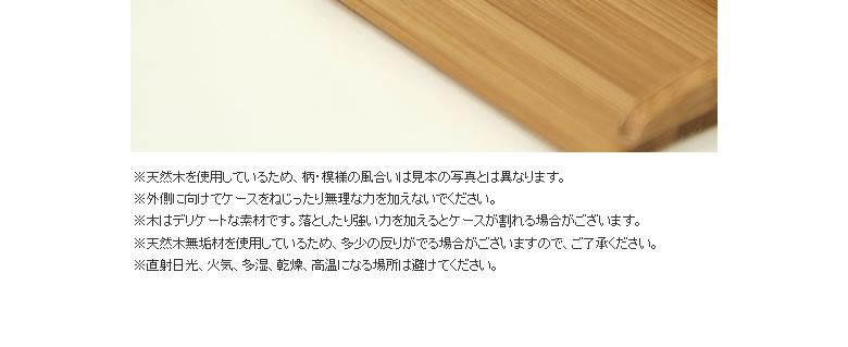 木製名刺ケース_10