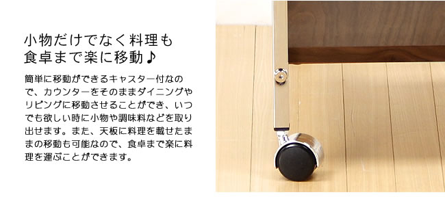 キッチンワゴン_08