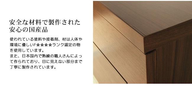 テレビボード_境木工_ネットワンウォールナット_06