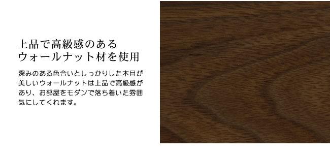 テレビボード_境木工_ネットワンウォールナット_08