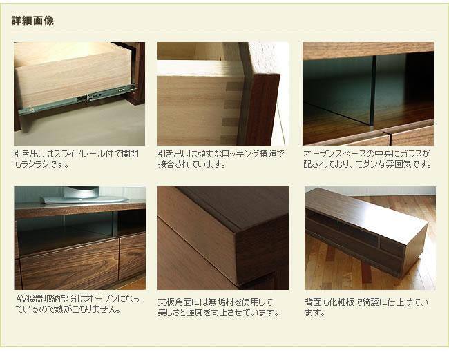 テレビボード_境木工_ネットワンウォールナット_09