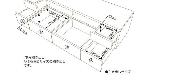 テレビボード_境木工_ネットワンウォールナット_11