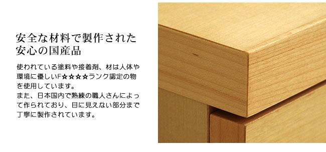 テレビボード_境木工_ネットワンメープル_06