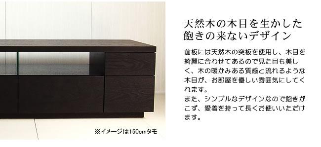 テレビボード_境木工_ネットワンタモ_05